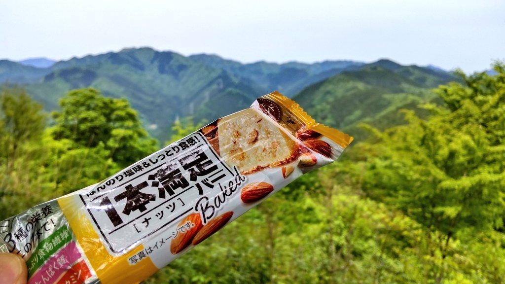 岩茸石山山頂で食べる行動食