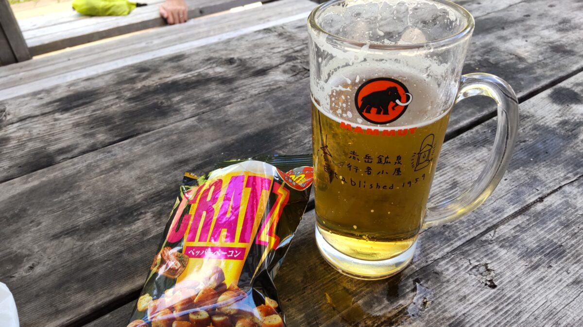 赤岳鉱泉の生ビール