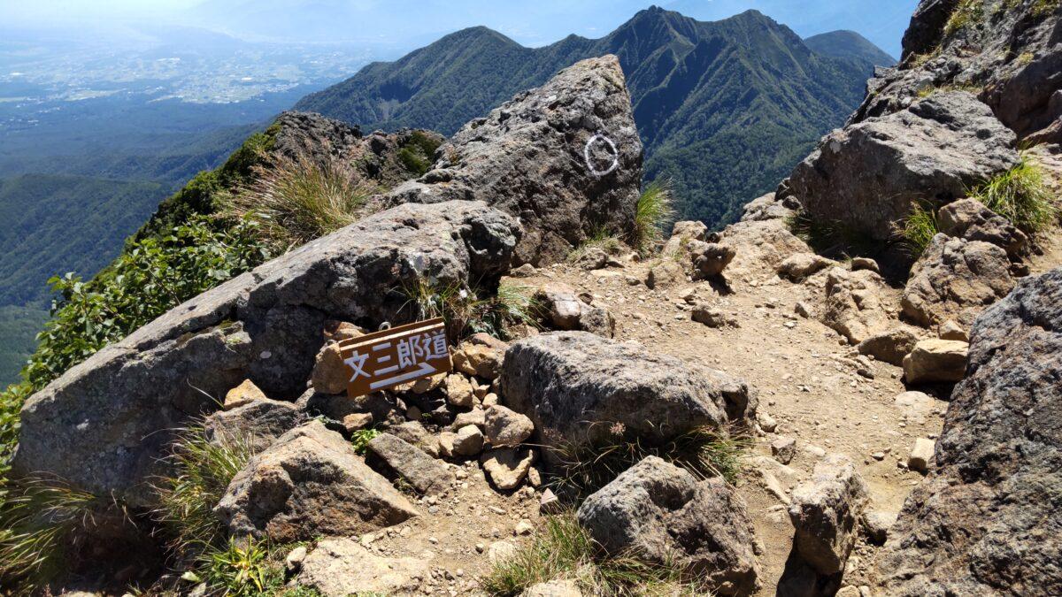 赤岳からの下山は文三郎尾根経由で