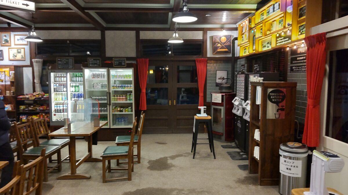 徳澤園併設の「みちくさ食堂」