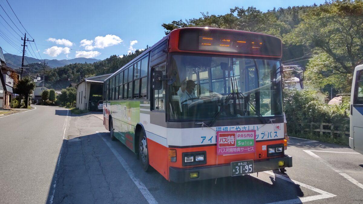 沼田駅~尾瀬戸倉を結ぶ関越交通の路線バス