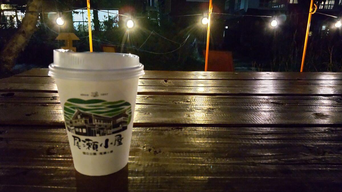 尾瀬小屋のカフェで購入したココア