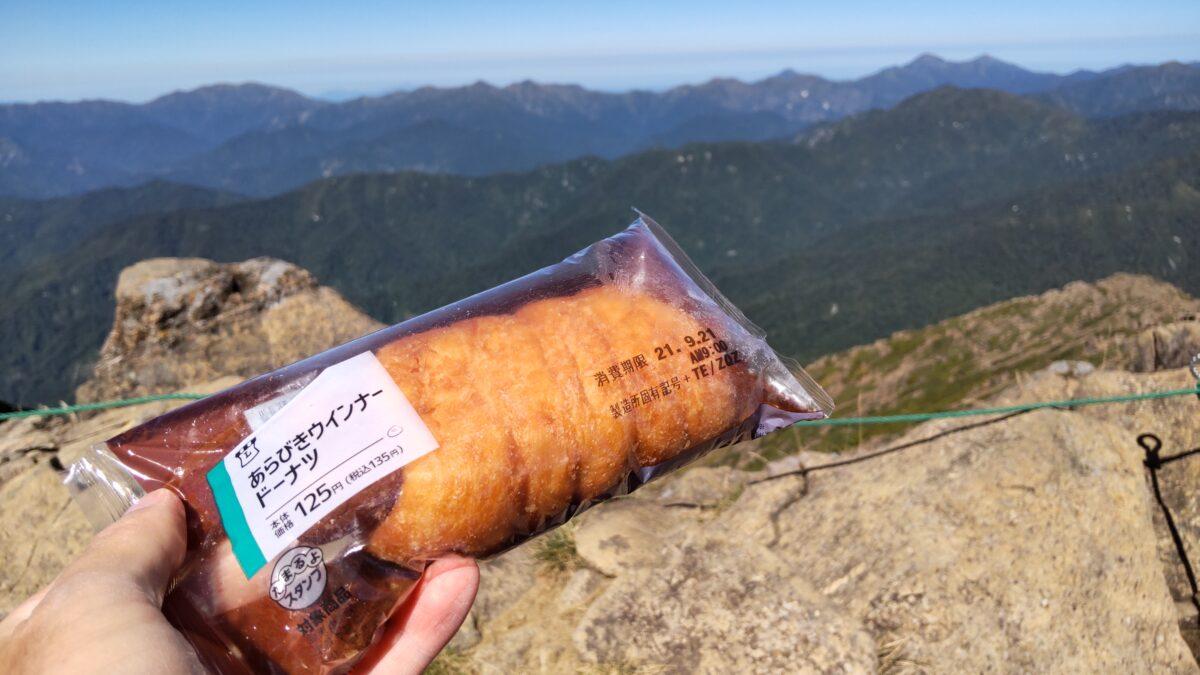 至仏山山頂で食べるパン