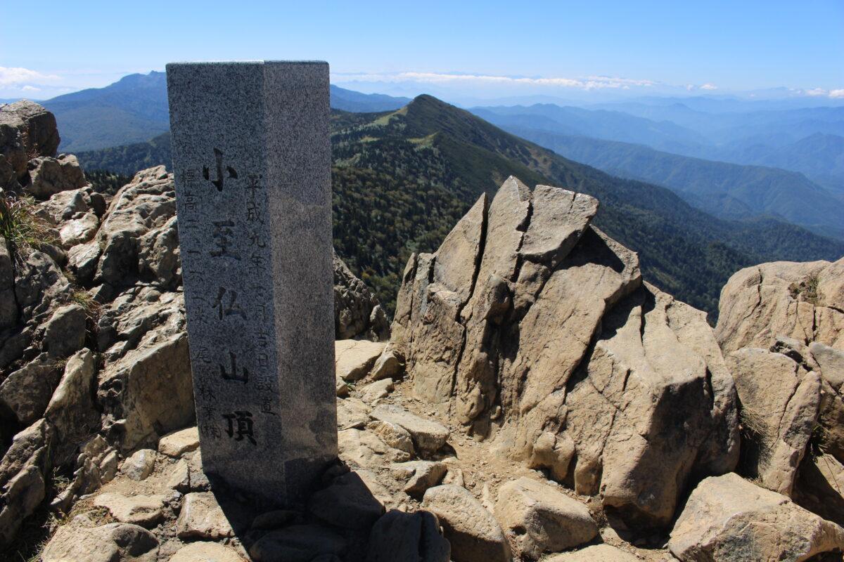 岩が多くて狭い小至仏山の山頂