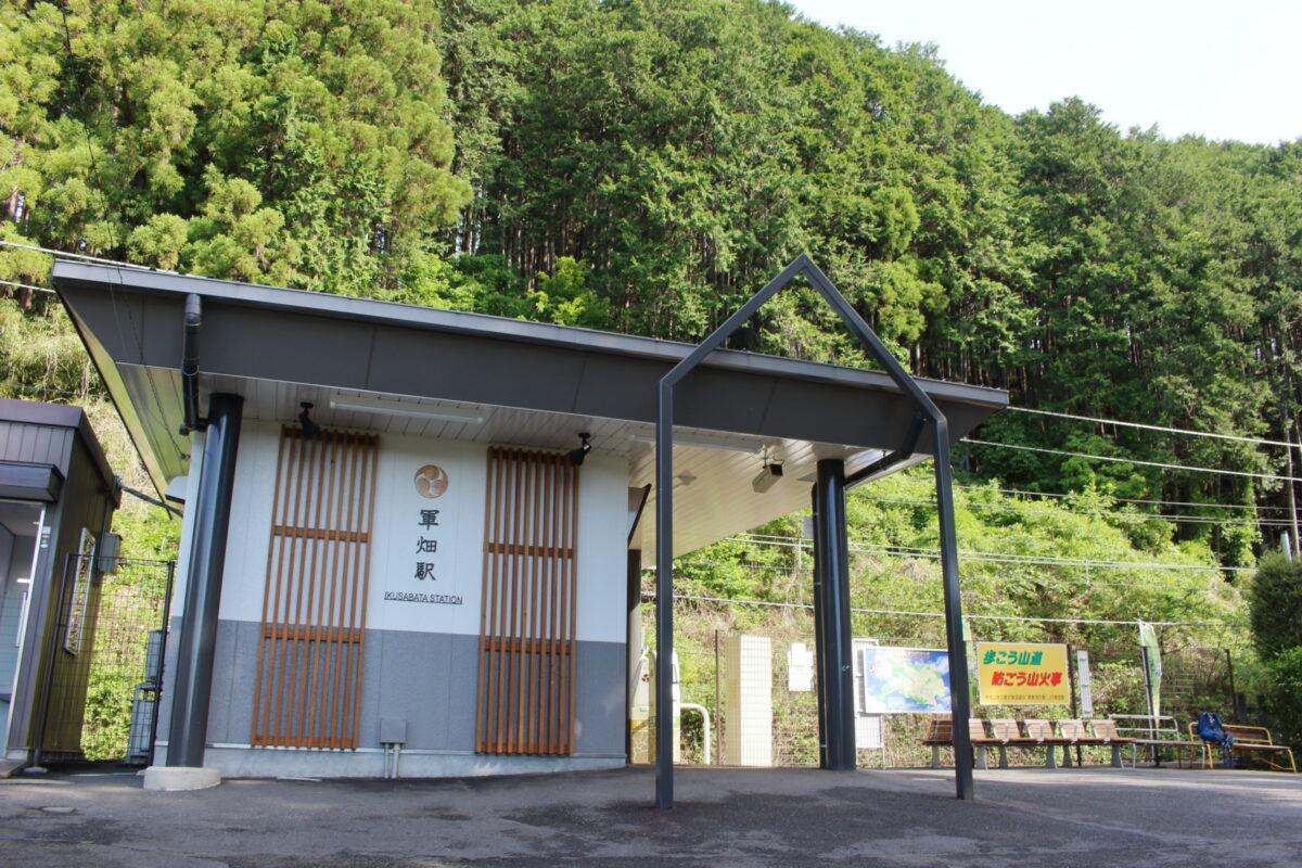 青梅線軍畑駅