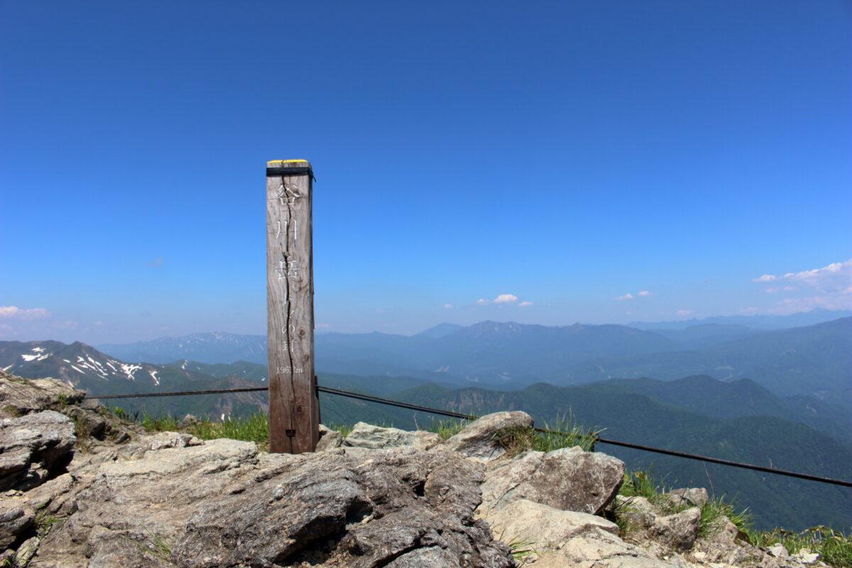 もう一つの谷川岳の山頂「トマノ耳」