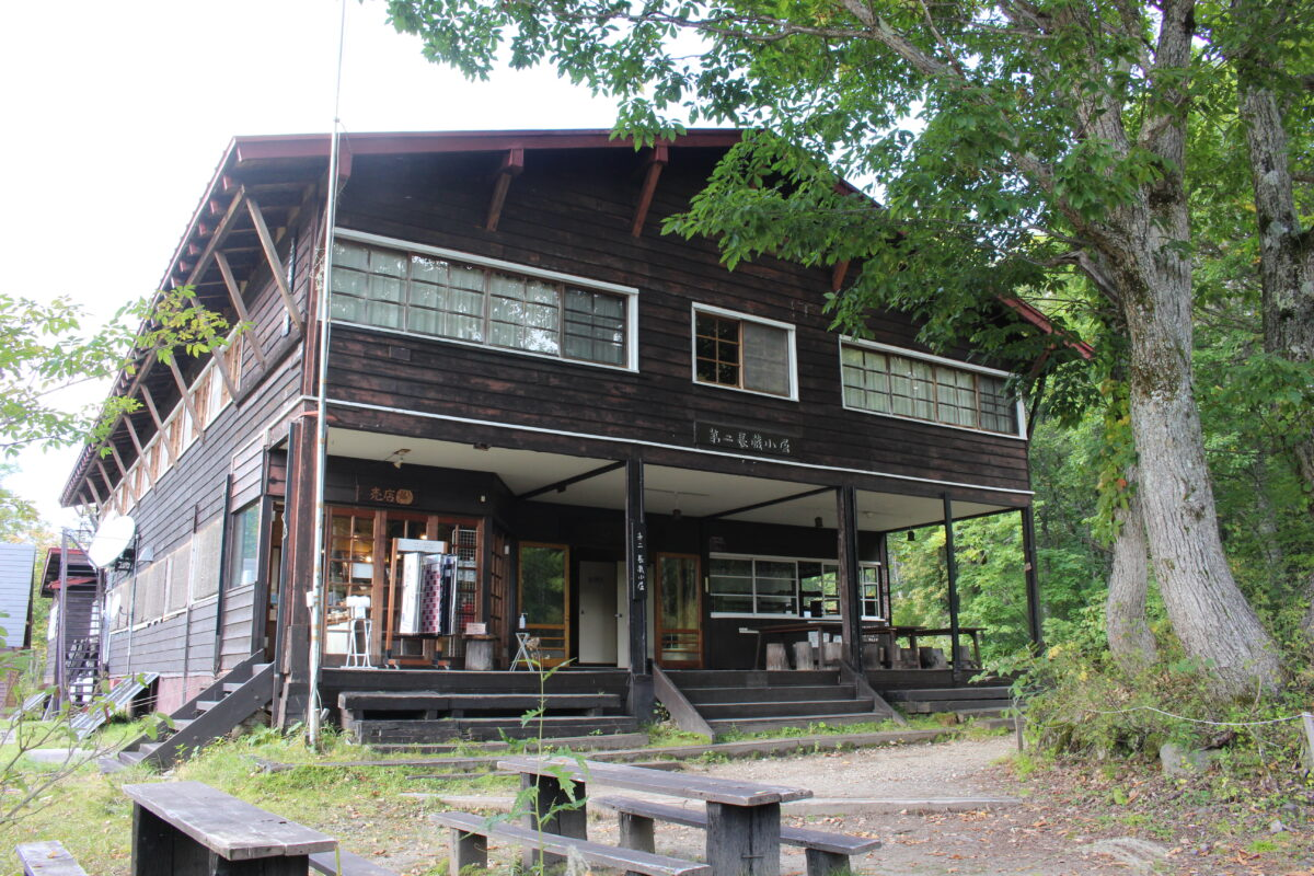 尾瀬小屋の隣にある「第二長蔵小屋」
